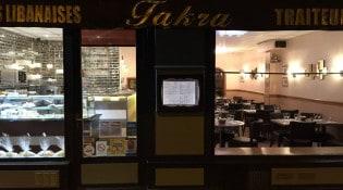 Le Petit Fakra - La façade du restaurant
