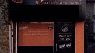 Adam Mafé - La façade du restaurant